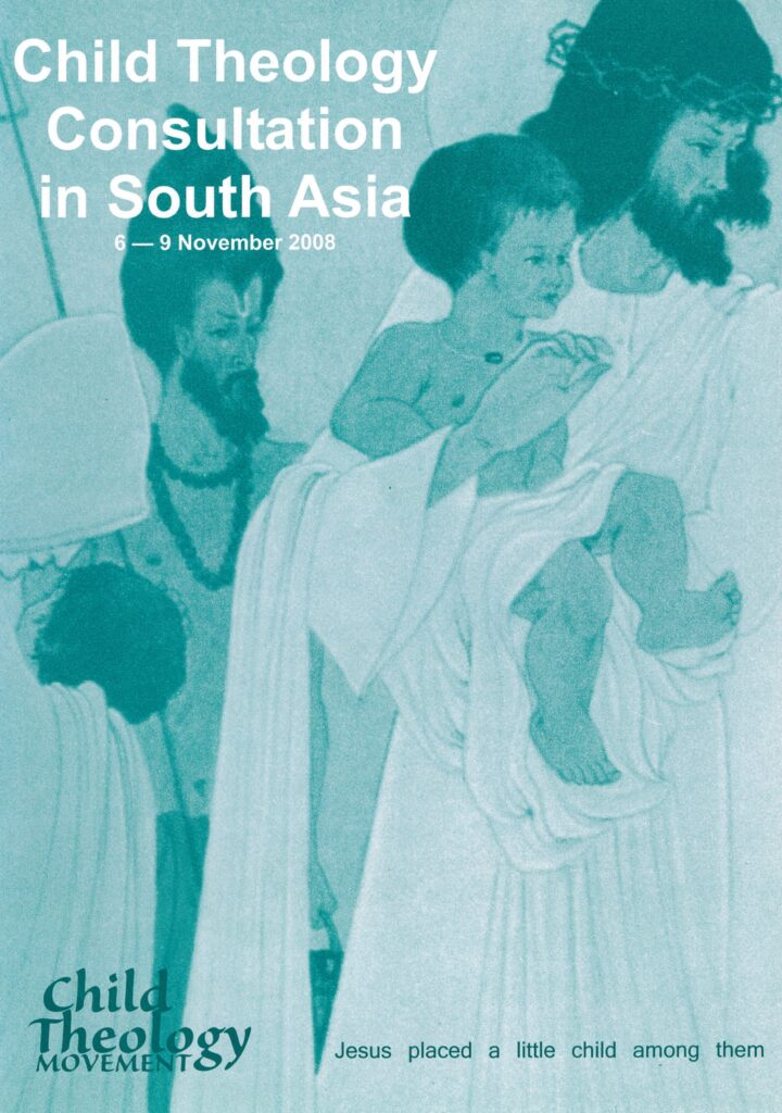 South Asia 6th-9th November 2008 Cover